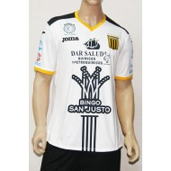 Camiseta Almirante Brown Alternativa Joma 14